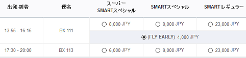 160705予約 12670円 - コピー