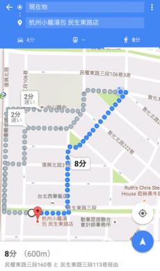 7-11~杭州