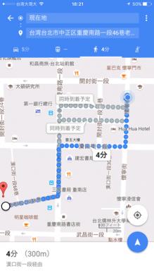 ホテル~ジャージャー麺