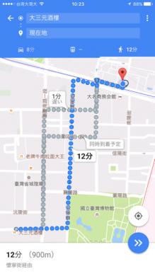 ホテル~大三元 (2)