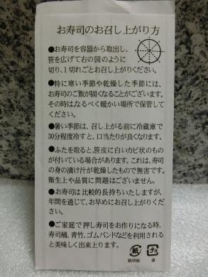 CIMG9479.jpg