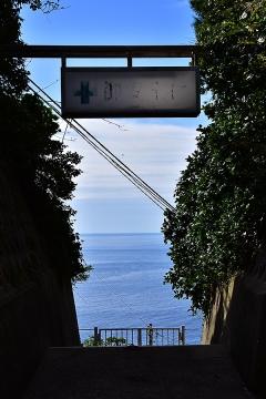 池島旅行記(70)
