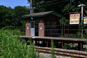 羽帯駅(1)