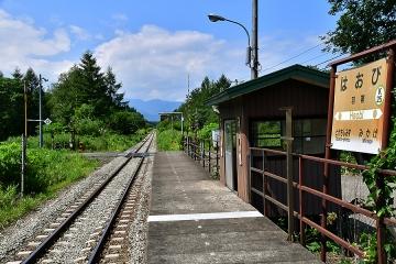 羽帯駅(5)