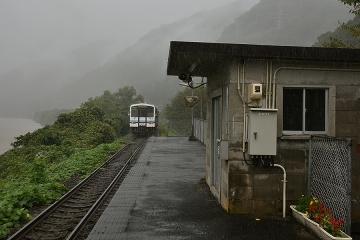 雨模様三江線201609(4)