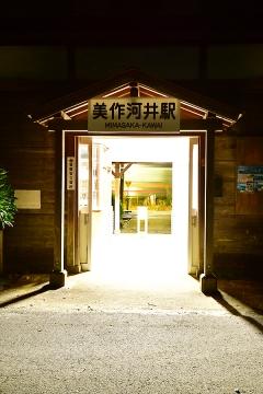 因美線にて(5)
