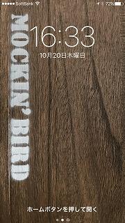 ファイル 2016-10-20 16 39 48