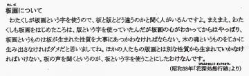 志功の言葉抜き (1)_600