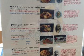 鮭パスタ (1)_600