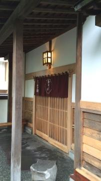 高砂天ぷら  (2)_600