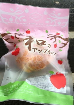 サンフェスタ白餡パイ (3)_600