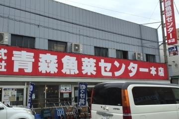 のっけ丼 (1)_600