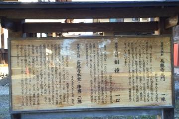 弘前歩き8-11 (6)_600