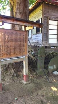 弘前歩き8-11 (22)_600