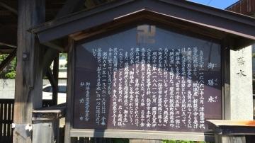 弘前歩き8-11 (24)_600