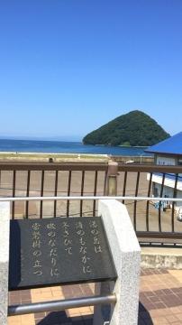 青森歩き8-13 (9)_600