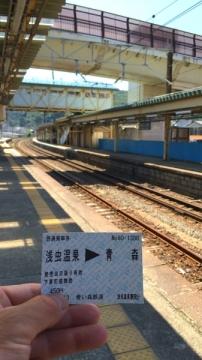 青森歩き8-13 (10)_600