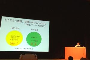 健全育成フォーラム (3)_300