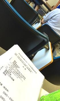 運営委員会8-21_350