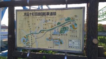 堤川歩 (7)_500