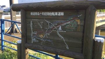 堤川歩 (9)_500