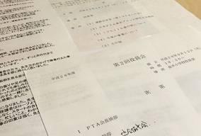 役員会16-9-12 (1)_300