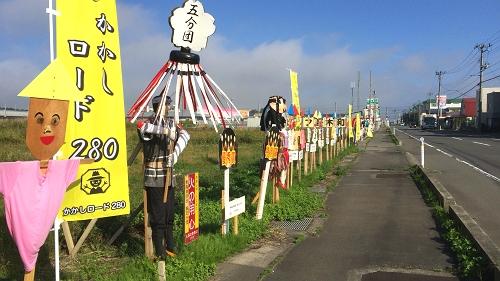 油川歩き9-25 (12)_500