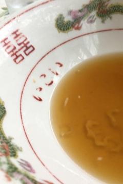 茶臼10-10 (3)_500