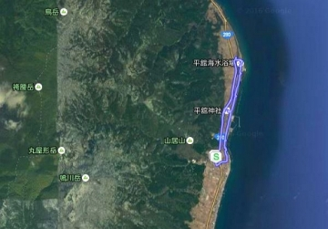 GPS平舘_500