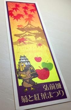 菊祭り_500