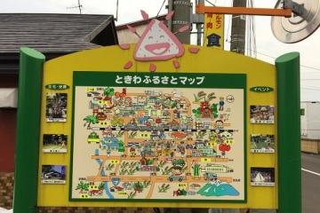 浪岡歩き11-27 (7)_500