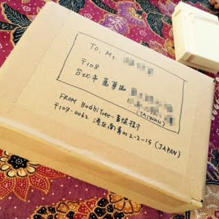 海外発送パーセル— BodhiTree-菩提樹