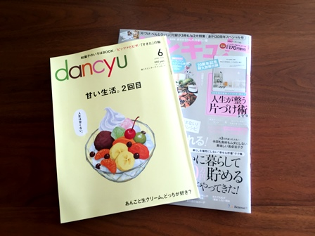 お仕事2016_5