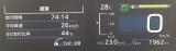 50プリウス平均燃費201605