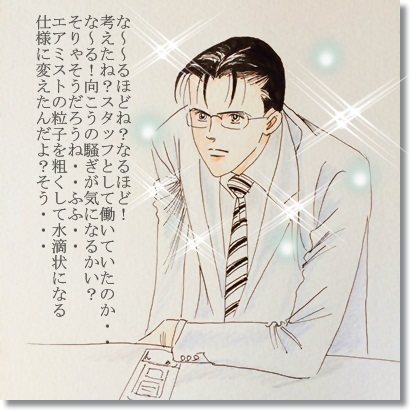 1IMG_5717.jpg