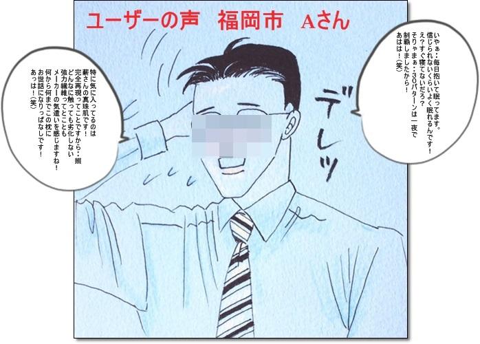 IMG_412712.jpg