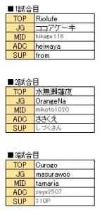 新しいビットマップ イメージ - コピー (2)