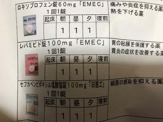 yubinokega_20161113_3.jpg