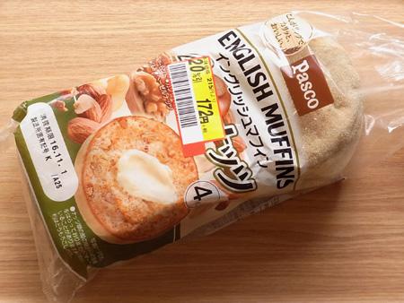 Pasco イングリッシュマフィン 4種のナッツ