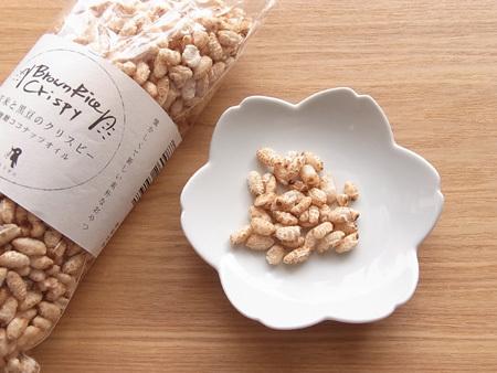 玄米と黒豆のクリスピー 無糖ココナッツオイル ポン菓子