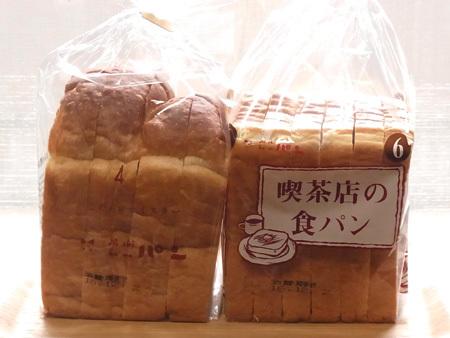 こだわりマイスター・喫茶店の食パン ニシカワパン