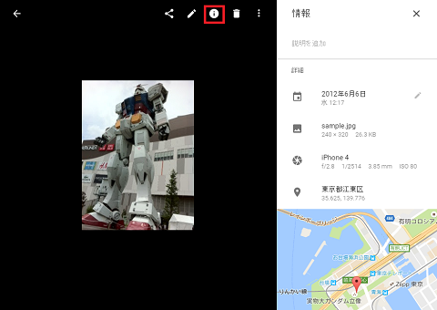googlephotomap03.png