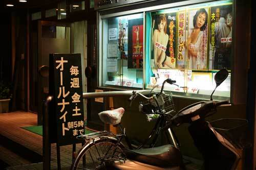 SYOUWA3.jpg