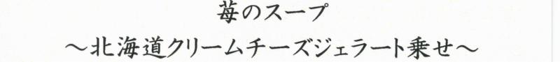 12/4 tiyo-ita34
