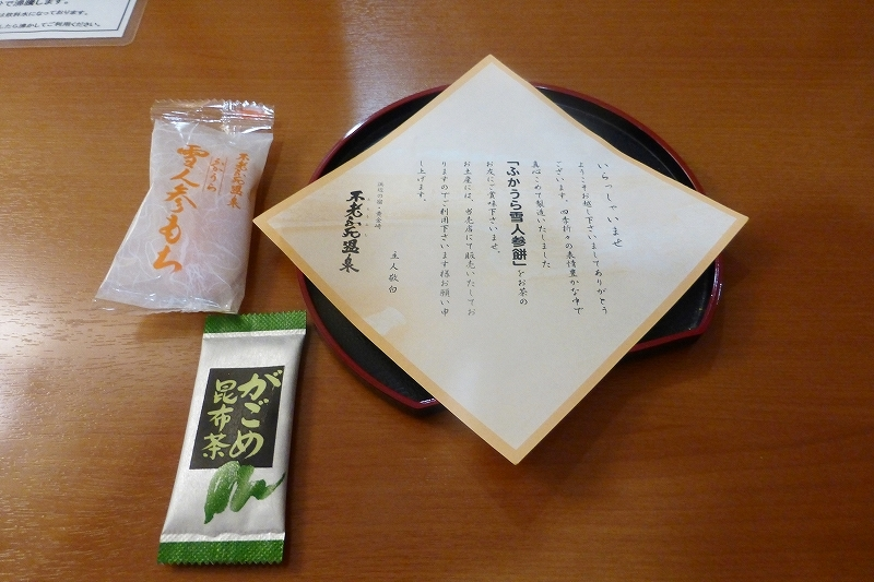 10/26 furo-05