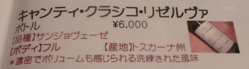 12/4 tiyo-ita12