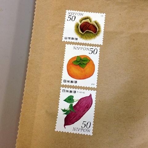 秋の実り切手