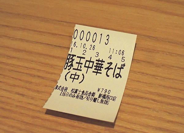 m161026002.jpg