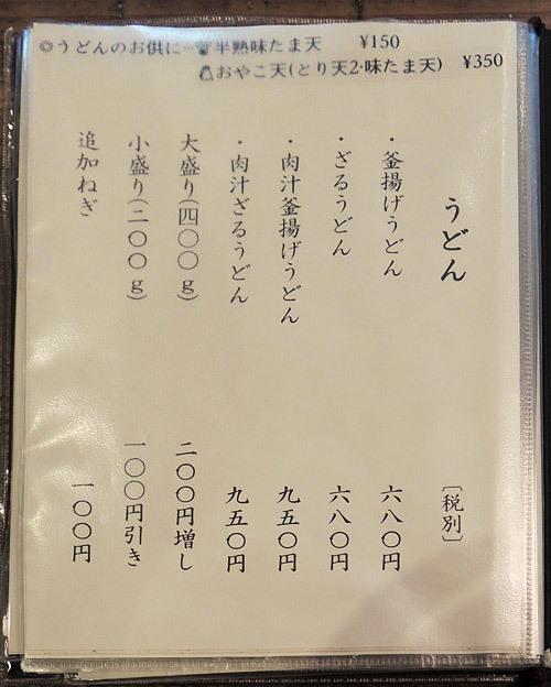m161110004.jpg