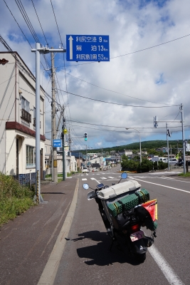 DSC04100r.jpg